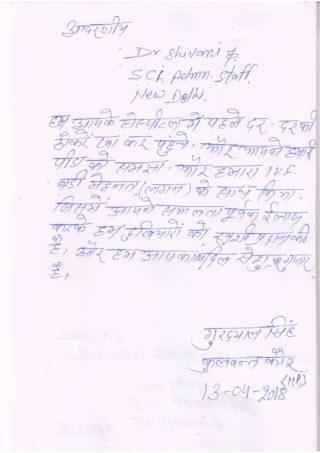 Dr Shivani Sachdev our testimonials