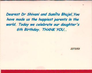 Thank You Card Dr Shivani Sachdev