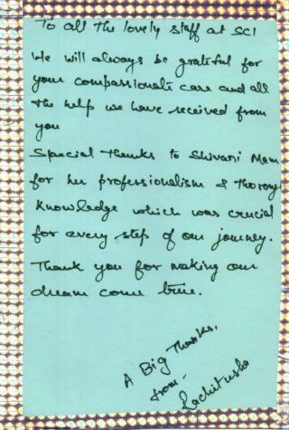 Thank you card to dr shivani