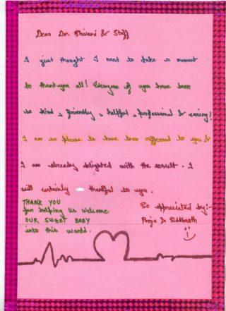 SCI IVF Card