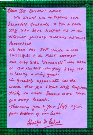thankyou card from india